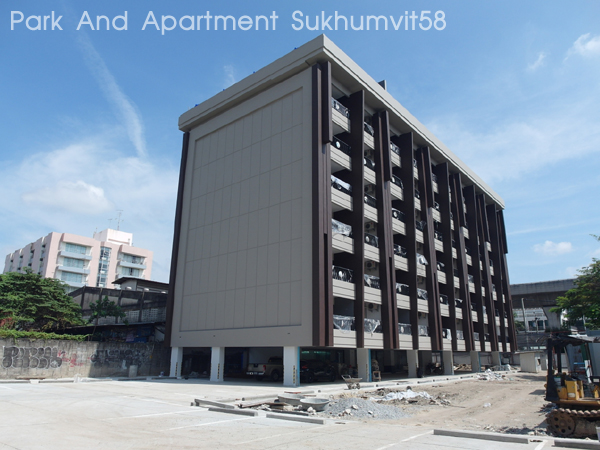 park_and_apartment_sukhumvit58_03