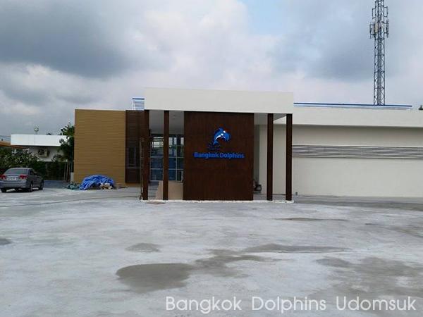 Bangkok_Dolphin_Udomsuk_05