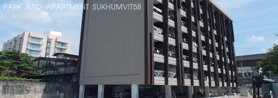 Park And Apartment Sukhumvit 58