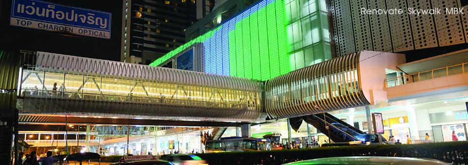 Renovate Skywalk MBK