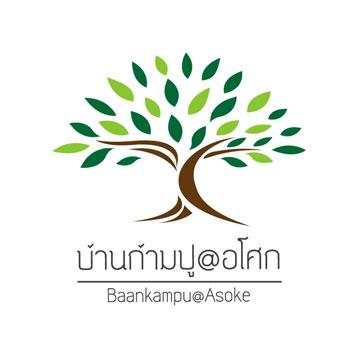 logo-baankampu-asoke